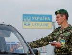 Безвиз не страшен: из-за долгов украинцев не выпускают за границу