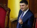 Гройсман сказал, что даст толчок украинской экономике