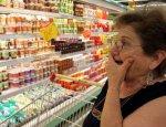 Беднеющие россияне стали охотится за акциями