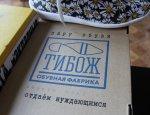 Люди с инвалидностью добились успеха на обувной фабрике под Петербургом