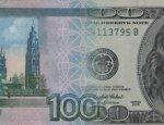 «Страна изгой» набирает обороты: решения ФРС не влияют на экономику РФ