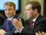 Греф и Медведев обсудили поддержку автопрома