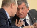 """Сделка года: """"Роснефть"""" принесла бюджету 700 млрд рублей"""
