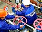 Всегда готова: Россия даст Европе больше газа