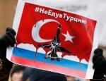 В Турцию не за какие ковришки