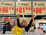 Китайская инфляции топчется на месте