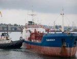 Украина отсудила у России нефтяной танкер