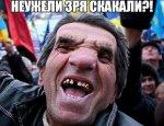 Украина гниет успешно: трупный душок еще не дала, но процесс пошел