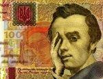 Мрачный прогноз от Кабмина: на Украине три года будет плохой курс валют