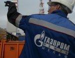 «Газпрому» пора перестать верить в Европу и стать реалистом