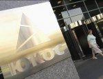 Роскосмос пригрозил Франции иском за ЮКОС