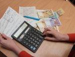 Крах жилищно-коммунального хозяйства Украины
