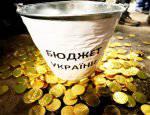Удивительный «рост» украинского бюджета