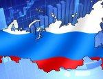 Финансисты рассказали, что поднимет экономику РФ к концу года