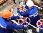 ЕС подталкивает Украину к закупкам российского газа