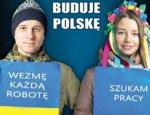 Налоги украинских гастарбайтеров в Польше кормят польских пенсионеров