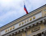 Центробанк отозвал лицензии сразу у четырёх московских банков