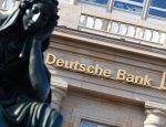 Лучший банк ФРГ сдал позиции