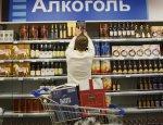 Бизнес обвинил Госдуму в «антиалкогольной истерии»