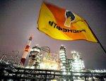 Катар становится собственником «Роснефти»
