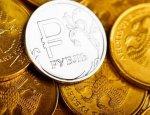 5 секретов рубля: «Финансовая заначка» и валютные «пузыри» ликвидности