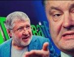Национализация «Приватбанка»: Ода Коломойскому