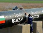 Возрождение «Южного потока»: Газпром обсудит с Болгарией усеченную версию