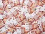 Центробанк включил эмиссию: что будет с рублем?