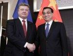 Китай поставил Украину на колени: Как и чем Киев расплачивается по кредитам