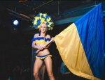 Украина: государственная проституция, бери — недорого