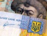 Бюджетная реальность Украины
