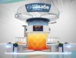 Холдинг «Швабе» анонсировал лазерный сенсор для поиска нефти и газа