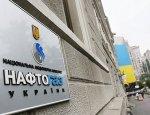 «Нафтогаз» разделённый: газовый монополист убит в угоду европейской моде