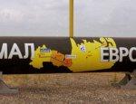 Газ из России: транзит через Белоруссию — вира, через Украину — майна