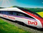 Сколько Китай заработает на ВСМ Москва-Казань?
