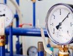 Стало известно, когда ЕК проведет переговоры по газу с Украиной и Россией