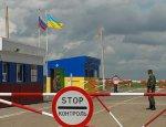 Украина надумала торговать с Россией нелегально