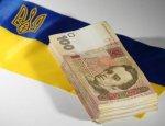 Украина: бюджетная катастрофа 2016 года
