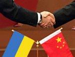 Китай заинтересовался Украиной