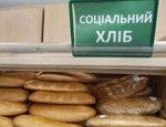 Голодомор стучится в двери: на Украине подорожает хлеб