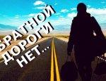 Крысиные бега: литовцы в ужасе покидают страну в поисках лучшей жизни