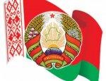 Полезен ли экономический опыт Белоруссии?