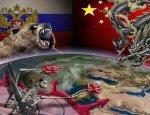 AFP: Китай наносит ответный удар по G7
