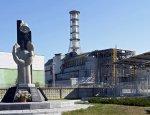 «Ядерный» шантаж – деньги Евросоюза просят для работ в Чернобыле