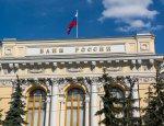 Длинная рука Центробанка РФ: банки-махинаторы оказались под прицелом