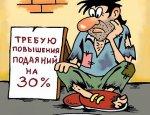 Почему злые бедняки не хотят богатеть – несмотря на все призывы Медведева?