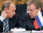 Кудрин предложил Путину пойти на уступки в геополитике