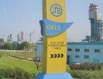 Почему на Украине провалилась сделка по Одесскому припортовому заводу
