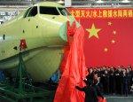 Китайское чудо: самолет-амфибия AG600 вышел в свет