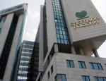 Япония задабривает Россию: Сбербанк получит до конца года иеновый заем от J